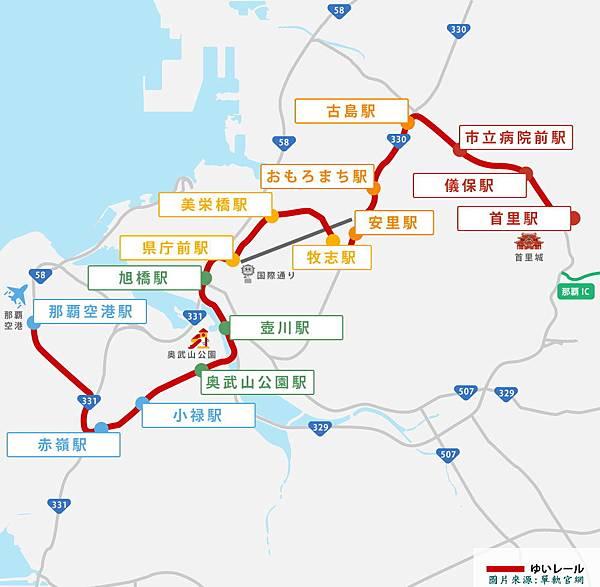 沖繩單軌電車路線圖