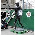 台鐵機器人