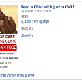 feed_a_child.png