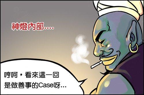 神燈三.jpg