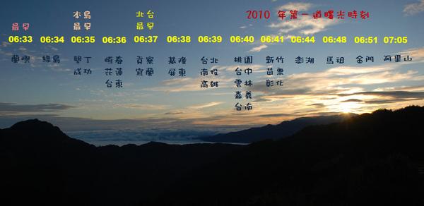 DSC_0849.jpg