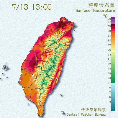 TaiwanHot