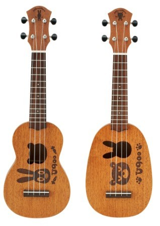 ukulee