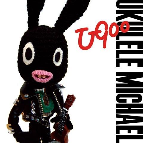 U900-Rabbit