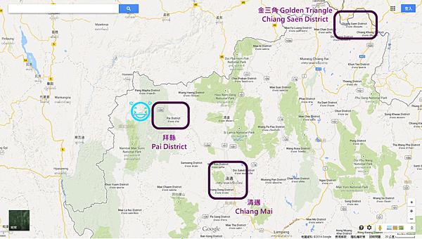 泰北旅行地點.png