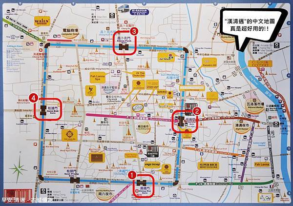 ChiangMai中文地圖.jpg