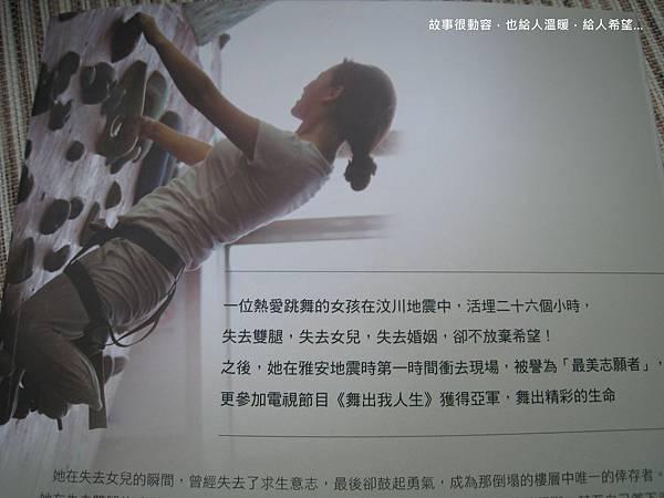 IMG_7082.JPG
