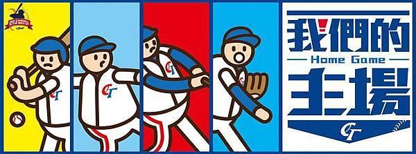 2014第一屆世界盃21U棒球錦標賽.jpg