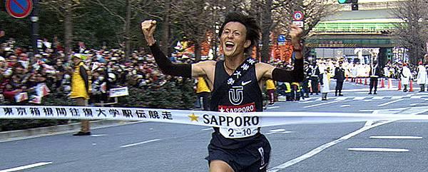 Hakone Ekiden Run 03.jpg