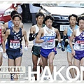 Hakone Ekiden Run 02.jpg
