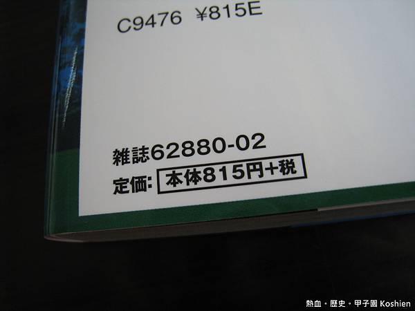 IMG_2116.JPG