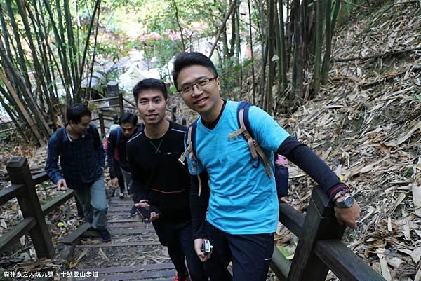 20170228 大坑九號十號登山步道 (8).jpg