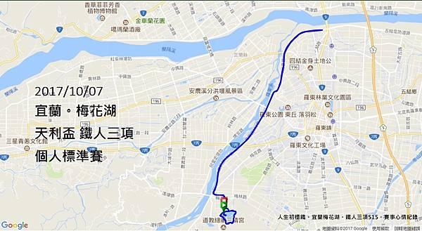 宜蘭梅花湖鐵人三項.jpg