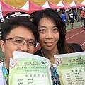 20180225台中花博馬拉松22k_180227_0009.jpg