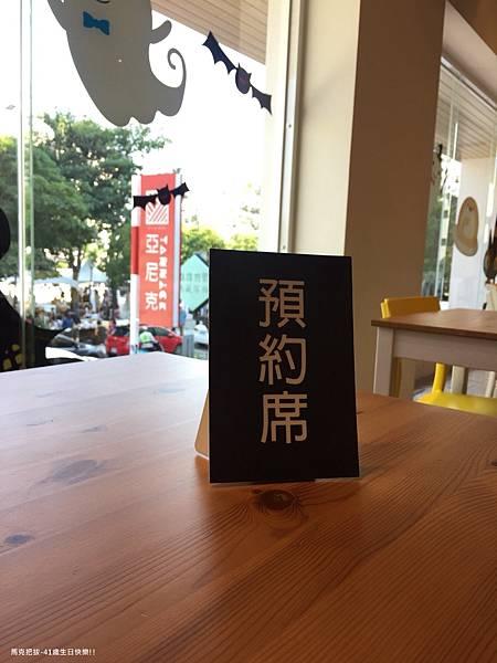 20181027馬克生日驚喜蛋糕_181030_0036.jpg