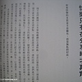 IMG_7088.JPG
