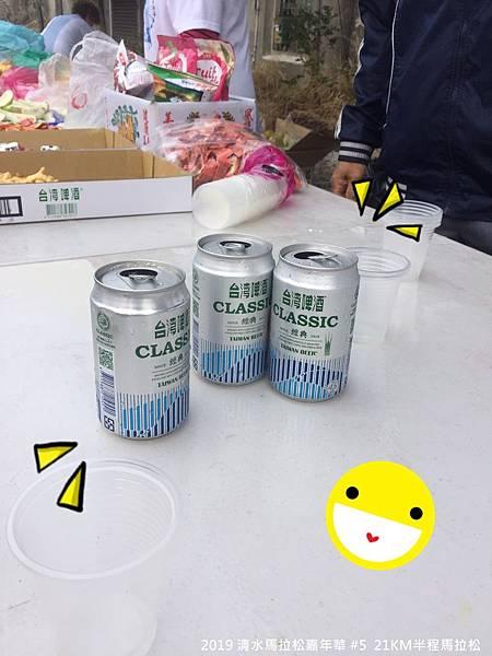 20191123-RUN73-清水馬拉松_191123_0060.jpg