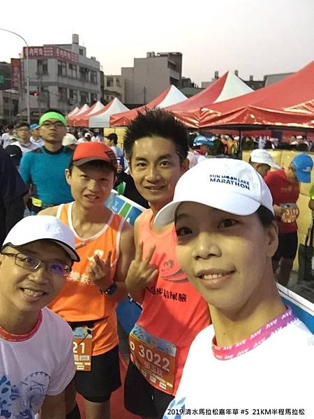 20191123-RUN73-清水馬拉松_191123_0079.jpg