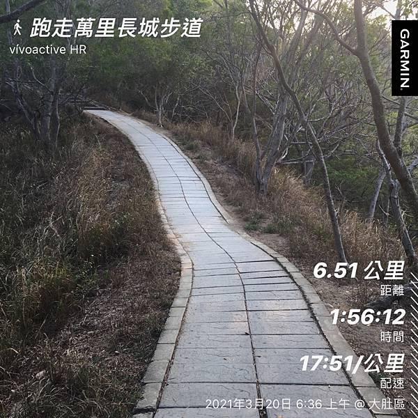 LINE_P20210320_14214888.jpg