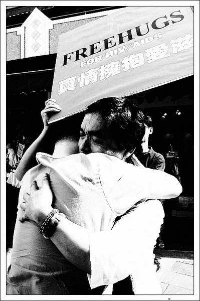 freehugs for hiv/aids