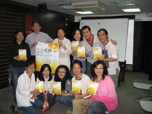 2007金石堂的「生命花園」讀書會!