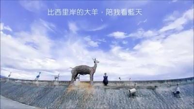 影片截圖-台東之美02.jpg