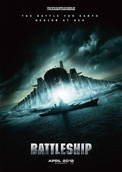 battleship_ver3