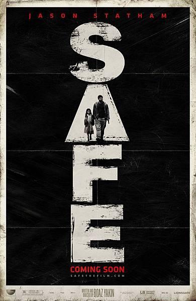 safe_xlg
