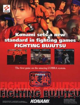 fighting-bujutsu