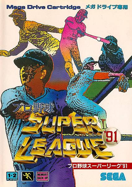 Super-League-91