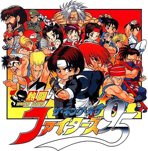 Netto_King_of_Fighters_95_Art_01