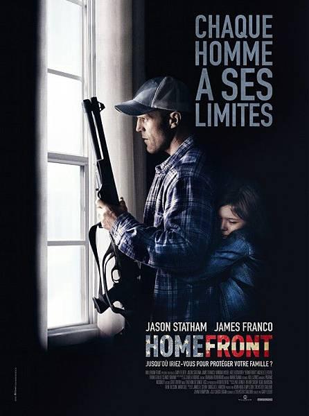 homefront_ver4