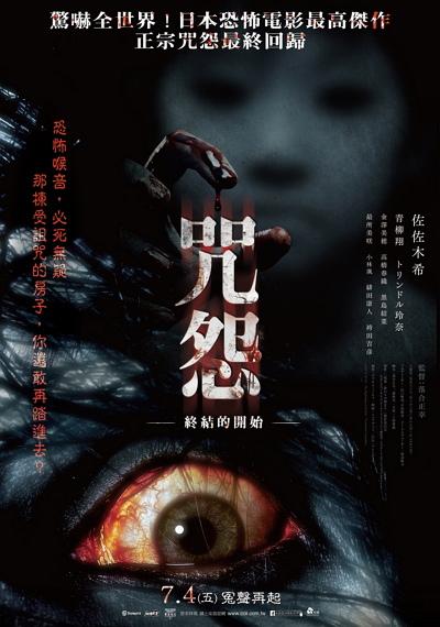 movie_806
