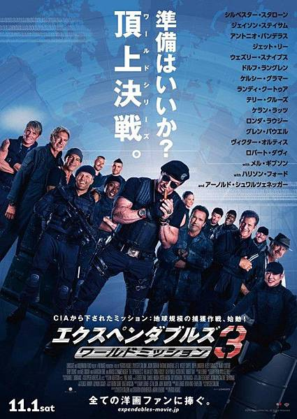 expendables_three_ver37