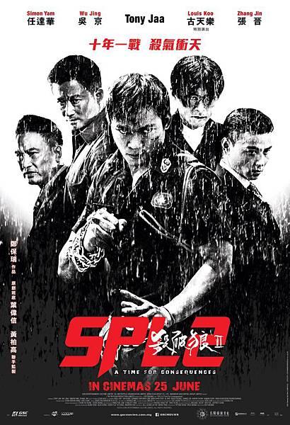 SPL2-GSCM-Poster1