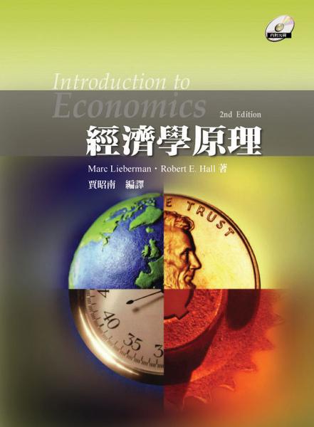 Introduction%20to%20Economics.jpg