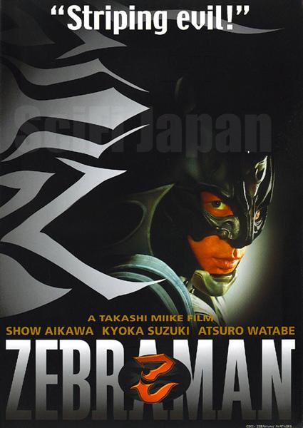 zebraman01.jpg