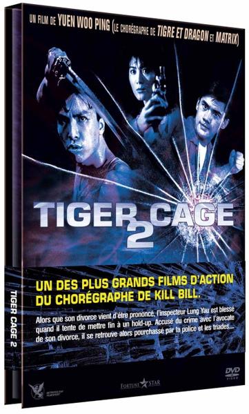 tiger_cage_20.jpg