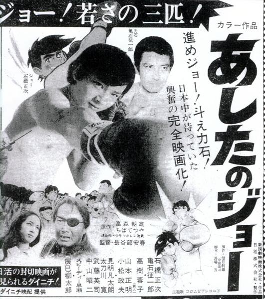 jyo-poster1.jpg