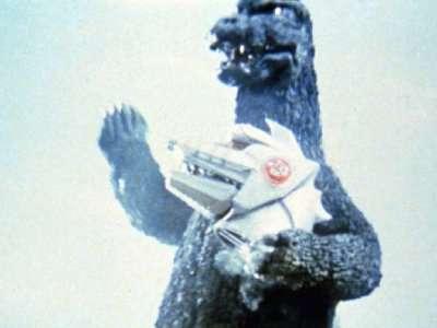 GodzillaToho_Godzilla270612.jpg