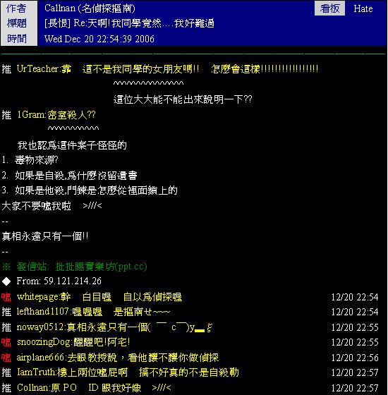 7(20002).jpg