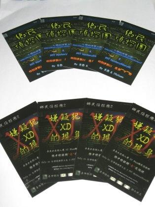 26898936:第八屆推理年會,台灣推理夢工廠獨家獻禮