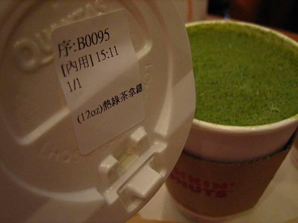 熱綠抹茶拿鐵.JPG