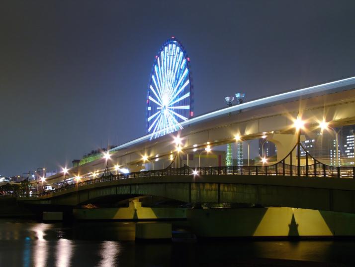 akemibasi.jpg