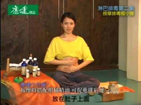 2009-07-06_瘦小腹-7.jpg