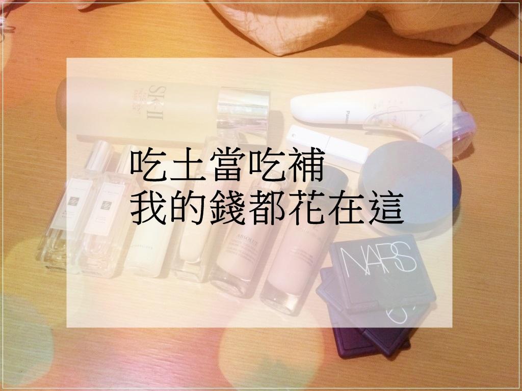 2015-10-11 19.16.20_副本