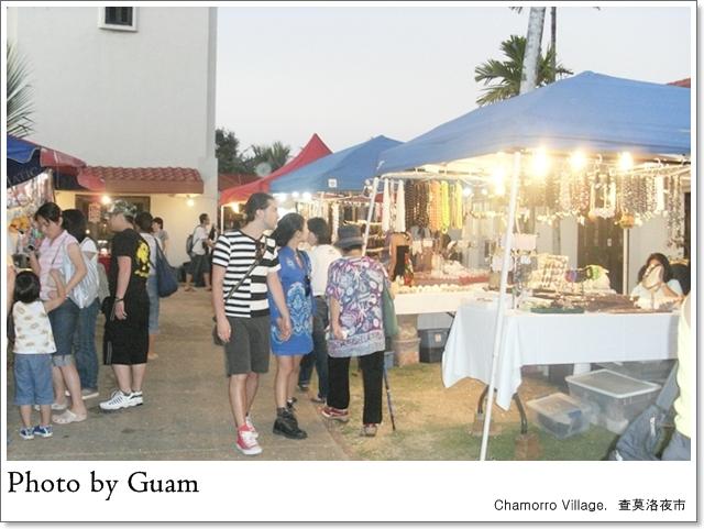 查莫洛夜市 Chamorro Village 2.jpg