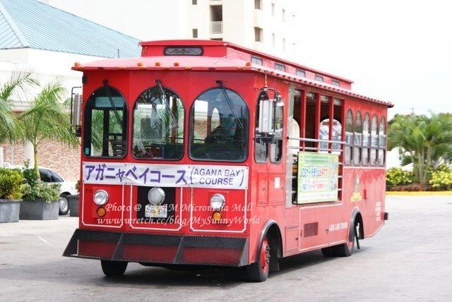 關島 Lam Lam 噹噹車
