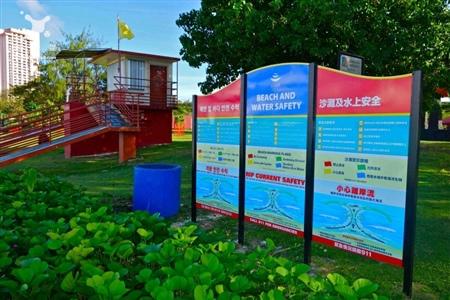 關島玩水安全標誌