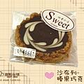沙布列-榛果巧克力.jpg
